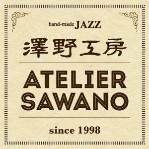 atelier sawano